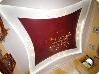 Tringle rideau plafond ikea asnieres sur seine travaux for Abaisser plafond